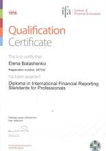Квалификационный сертификат специалиста Балашенко Международных Стандартов Финансовой Отчетности (МСФО)