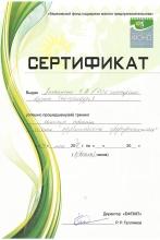 trening-balashenko