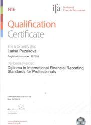 Квалификационный сертификат специалиста Пузакова Международных Стандартов Финансовой Отчетности (МСФО)